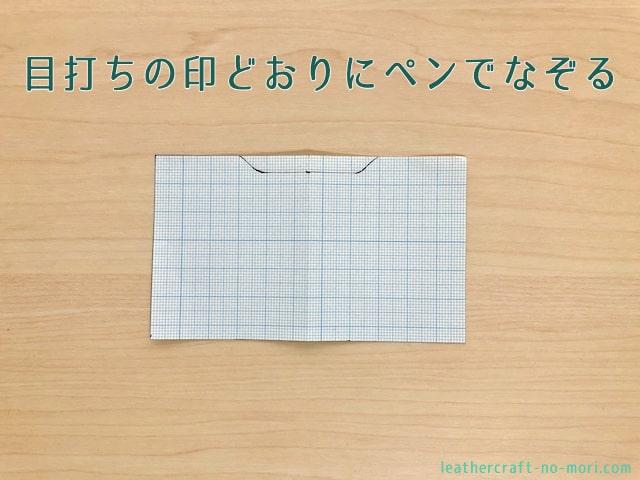make-pattern