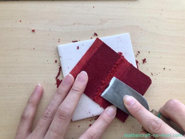 革包丁で中漉きをするコツ