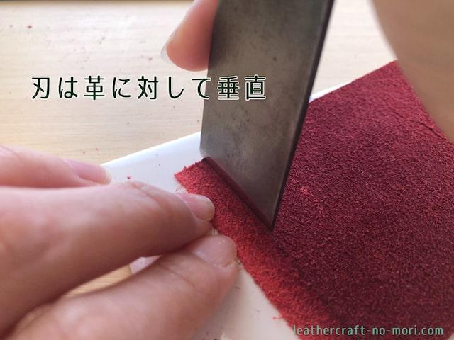 段漉きのやり方